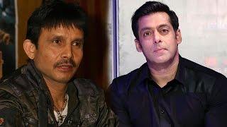 OMG! Kamaal R Khan FIGHTS With Salman Khan