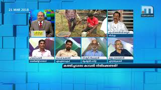 Set Fire To Pandal, Then Stand Guard!    Super Prime Time  Part 2  Mathrubhumi News