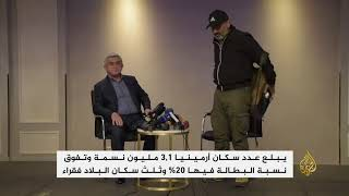 مصابون ومعتقلون في مظاهرات احتجاجية بعاصمة أرمينيا