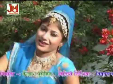 Xxx Mp4 Ghaghro Bonat Par Bal Khave ¦ Rajasthani New Song 2017 ¦ Mamta Bajpai ¦ 3gp Sex