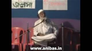 Maulana Sawkat Ali | Kusumgram 2016 | Full video jalsha