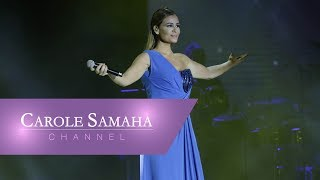 Carole Samaha Full Show - Byblos Festival 2016 / حفل كارول سماحة مهرجانات بيبلوس ٢٠١٦ كامل