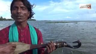 ভব সাগরের নাইয়া। Vob Shagorer Naiya