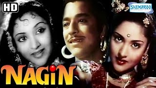 Nagin (HD) | Vyjayanthimala | Pradeep Kumar | Jeevan | Mubarak - Old Hindi Full  Movie