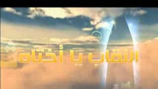 مقطع رائع للشيخ الحويني ــ دفاعاً عن النقاب ــ
