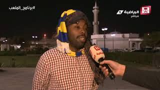 ردة فعل جمهور النصر بعد خسارة القادسية 3-2 #برنامج_الملعب