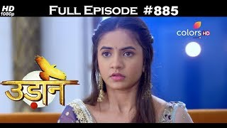 Udann Sapnon Ki - 9th October 2017 - उड़ान सपनों की - Full Episode