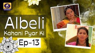 Albeli... Kahani Pyar Ki - Ep #13