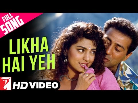 Likha Hai Yeh - Full Song | Darr | Sunny Deol | Juhi Chawla | A Hariharan | Lata Mangeshkar