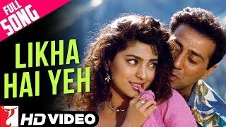 Likha Hai Yeh - Full Song HD | Darr | Sunny Deol | Juhi Chawla