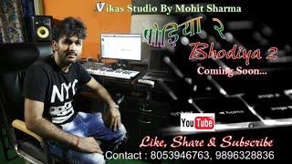 Bhodiya 2 || Coming Soon || By Mohit Sharma