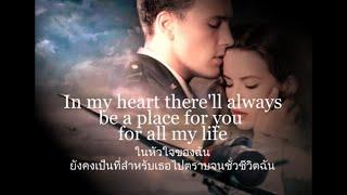 เพลงสากลแปลไทย #78# There You'll Be - [LOVE THEME FROM PEARL HARBOUR] - Faith Hill