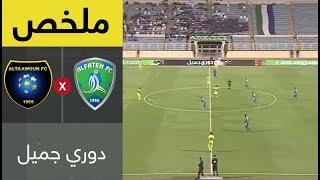 ملخص مباراة الفتح و التعاون 1-4 - الجولة الأولى من دوري جميل