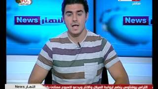 النهار نيوز : اخبار الرياضة العربية و المحلية و الافريقية