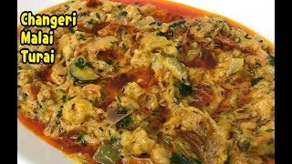 Changeri Malai Turai /First Ever On Youtube Must Watch By Yasmin's Cooking
