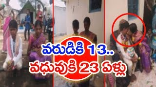 SHOCKING!!! 13 Years Old Boy Marries 23 Years Woman | Kurnool | Mahaa News