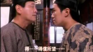Royal Tramp II-Full movie