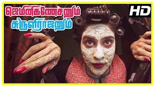 Gemini Ganeshanum Suruli Raajanum Scenes   Atharvaa recollect past   Regina and Aaditi intro   Soori