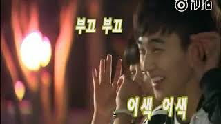 2010 YOO SEUNG HO JIYEON GOD OF STUDY Behind The Scenes Part 1