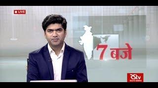 Hindi News Bulletin | हिंदी समाचार बुलेटिन – Oct 21, 2017 (7 pm)