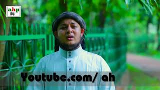 মাকে নিয়ে গান | AHSAN HABIB PAIR | SAD SONG MA VIDEO 2017