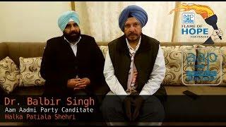 AAP-UK meets Dr. Balbir Singh, Halka Patiala Shehri
