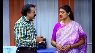 Bhramanam I Episode 17 - 06 March 2018 I Mazhavil Manorama