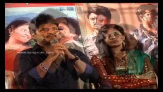 Thambi Vettothi Sundaram Interview Ayngaran HD Quality