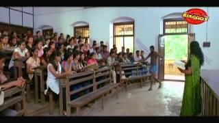 Best Actor Malayalam Movie Comedy Scene Sruthi Kumar