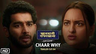Chaar Why | Khandaani Shafakhana | Sonakshi Sinha, Varun Sharma, Badshah | 2nd Aug