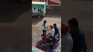 wow Traffic Police