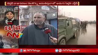 Pulwama Incident : Special Ground Report From Srinagar   NTV