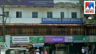 College students found dead in lodge at Puthiyara   Manorama News