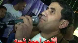النجم احمد شيبة من دخل فرحة المعلم عبد المعبود والانارة اولاد فتحى مرسى بسلسلمون شركة مسايا للتصوير