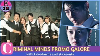 Criminal Minds promo galore with takedowns and stakeouts