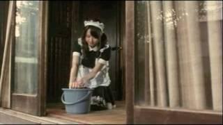 mc chris - Japanese Maid
