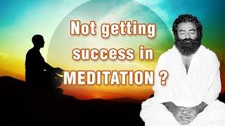 Not getting success in Meditation ? ( ध्यान में मन न लगे तो क्या करें ?) | Bapuji