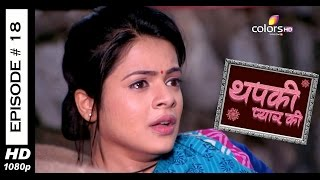 Thapki Pyar Ki - 13th June 2015 - थपकी प्यार की - Full Episode (HD)
