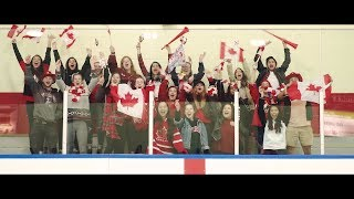 OFFICIAL CANADA 150 SONG - Lead You Home