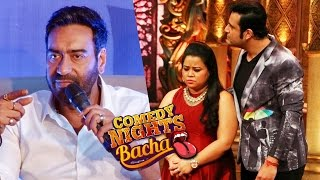 Ajay Devgn AGAINST Comedy Nights Bachao's Roast Format?