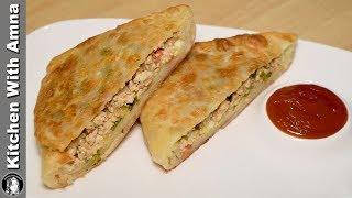 Arabic Paratha Recipe - Chicken Cheese Paratha Breakfast Recipe - Kitchen With Amna