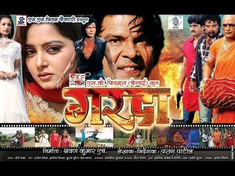 Xxx Mp4 Garda │ New Full Bhojpuri Movie │ Viraj Bhatt Anjana Singh 3gp Sex