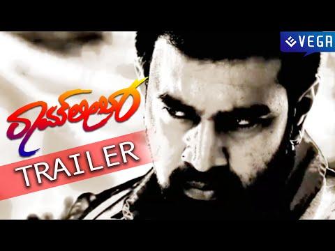 RAMLEELA  Theatrical Trailer || Chiranjeevi Sarja, Amulya || Latest Kannada Movie 2015