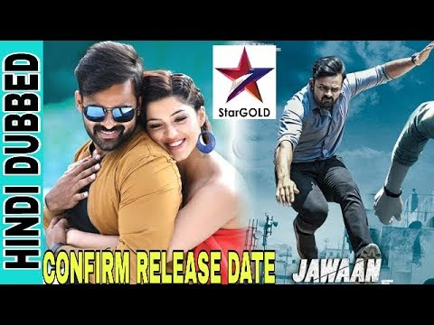 Jawaan South Hindi Dubbed Movie Release Date Confirm on T.V