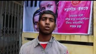 বাংলাদেশি পথশিশুর সাধারন জ্ঞানের অবিশ্বাস্য প্রতিভা।general knowledge charisma in bangladeshi boys