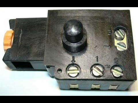 кнопка на дрель иэ1505бэ