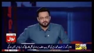 Allama Syed Muzaffar Hussain Shah Sahib Aisay Nahi Chalay Ga 1st Feb 2017