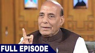 Rajnath Singh In Aap Ki Adalat (Full Interview)