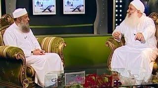 القرآن حياتي  | حلقة للشيخ الحويني في ضيافة الشيخ يعقوب