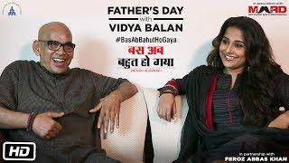 P.R Balan and Vidya Balan | Fathers Day | MARD | PFI